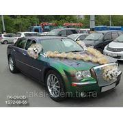 АВТОМОБИЛЬ премиум класса CHRYSLER 300 C в аренду с водителем по г. Владивостоку и Приморскому краю.