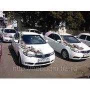 Машины на свадьбу Kia Cerato фото