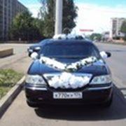 Аренда лимузина фото