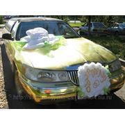 Лимузин Линкольн золотой фото