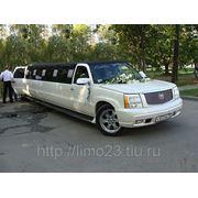 Аренда, заказ, прокат лимузина Кадиллак 18 мест в Краснодаре, Краснодарском крае фото