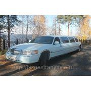 Лимузин Линкольн 9,5 м бело-голубой на свадьбу фото
