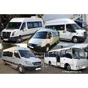 Пассажирские перевозки на микроавтобусах Форд, Пежо, Мерседес, Ивеко, Фольцваген, Газель