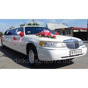Прокат, аренда авто на свадьбу фото