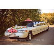 Заказ лимузина на день рождения, девичник, свадьбу фото