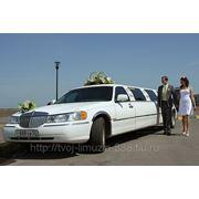 Прокат лимузина Линкольн Таун Кар фото