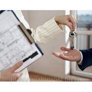 Покупка,продажа,аренда коммерческой недвижимости. фото