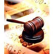Разрешение споров с заказчиками и другие юридические услуги фото