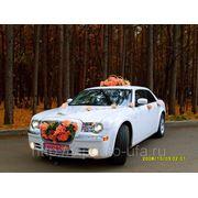 Авто на свадьбу в Уфе. Низкие цены. Свадебный автомобиль, Уфа. фото