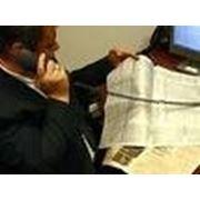 Досудебная работа с должниками ТСЖ, ЖСК фото