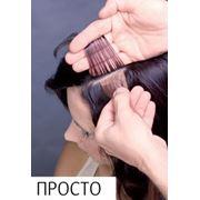Наращивание волос холодное фото