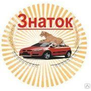 Защита по рекламным спорам.Краснодар. фото