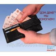Деньги под машину фото