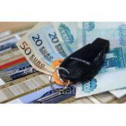 Кредиты под залог Авто в Алматы фото