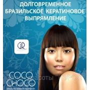 Кератиновое восстановление и выпрямление волос фото