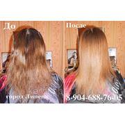 Кератиновое выпрямление (восстановление) волос в Липецке фото