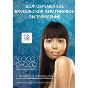 Бразильское Кератиновое выпрямление волос COCOCHOCO фото