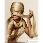 Ламинирование волос в пензе фото