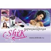 «Shik»салон парикмахерская фото