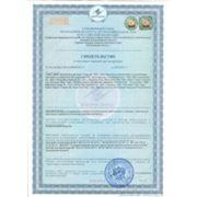 Регистрация продукции(свидетельство о гос. регистрации продукции)