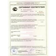 Сертификация и декларирование продукции фото