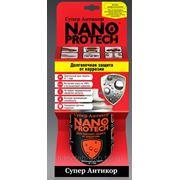Защита от коррозии NANOPROTECH фото