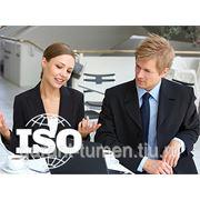 Сертификат ИСО 27001. ISO/IEC 27001:2005 фото