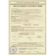Декларация о соответствии продукции фото