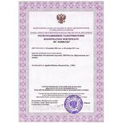 Медицинская регистрация продукции