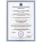 Сертификация СМК по ISO 9001:2008