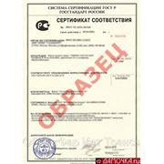 Сертификация, Отказные письма, услуги брокера, услуги декларанта