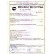 Сертификация всех видов продукции и услуг Калининград фото