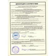 Декларация соответствия ГОСТ Р на Краски водно-дисперсионные