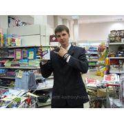 Продавец-консультант фото
