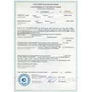 Сертификат пожарной безопасности (пожарный сертификат) фото