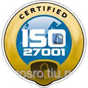 Сертификат ISO 27001:2005 фото