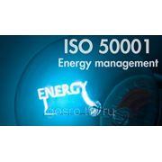 ISO 50001:2011 фото