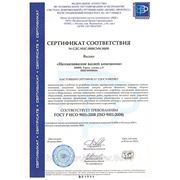 ГОСТ ISO 9001-2011 фото