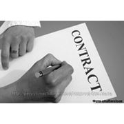 Подготовка проекта контракта на импорт товаров фото