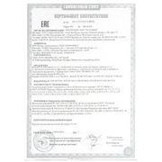 Сертификат соответствия требованиям Технического регламента Таможенного союза