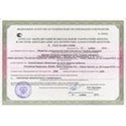 Аккредитация аналитической и химической лаборатории фото