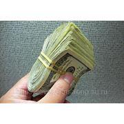 Наличные кредиты без залога и поручителей фото