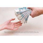 Потребительское кредитование фото
