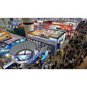 Исследование рынка товаров, поиск поставщиков, проведение переговоров фото