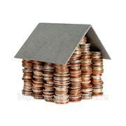 Оценка стоимости жилых и нежилых помещений фото
