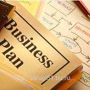 Бизнес фото