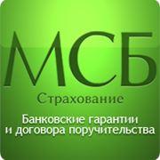 Банковские гарантии по государственным и муниципальным контрактам.