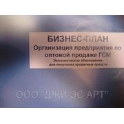 фото предложения ID 7373605