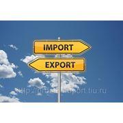 Доставка товаров из Европы и Китая фото