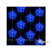 Елочные игрушки Россия Led-э.г.-штора 48 синих звёздочек, с контроллером, 1.4х1.2 м.LED-171-B фото